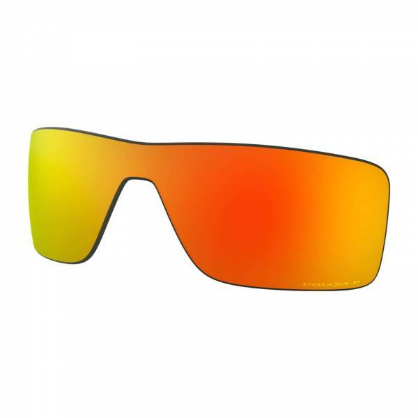 Oakley Batwolf Lens - Prizm Ruby Polarized Lencse